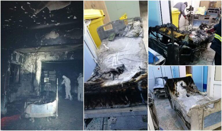Guvernul PNL-USR, suspect de mușamalizarea cauzelor incendiului de la ATI